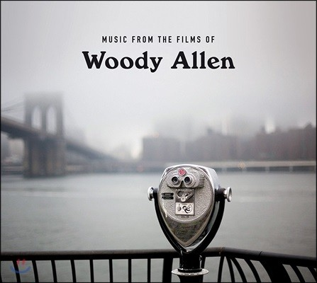 우디 앨런 영화 속 음악 (Music From the Films of Woody Allen)
