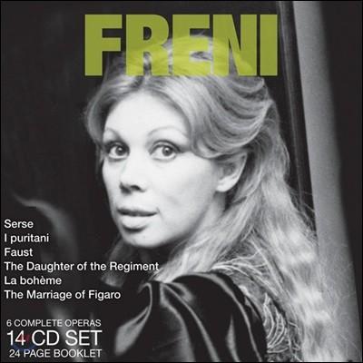 Mirella Freni 미렐라 프레니 주연의 역사적 오페라 전곡 6선 (Serse, I Puritani, La Boheme, Faust etc.)