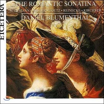 Daniel Blumenthal 고전주의 시대의 소나티네 작품집 - 슈만 / 괴츠 / 라이네케 / 키르히너 / 헬러 (The Romantic Sonatina)