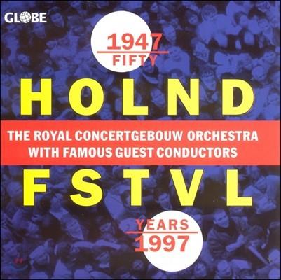 네덜란드 페스티벌 5집 - 로열 콘세르트허바우 오케스트라 (Fifty Years Holland Festival - Royal Concertgebouw Orchestra)