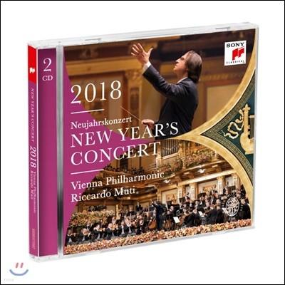 Riccardo Muti 2018 빈 신년음악회 (New Year's Concert 2018) 리카르도 무티, 빈 필하모닉