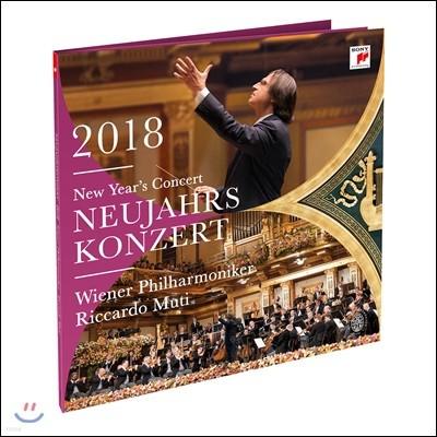 Riccardo Muti 2018 빈 신년음악회 (New Year's Concert 2018) 리카르도 무티, 빈 필하모닉 [3 LP]