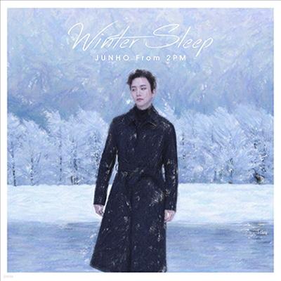 준호 (Junho) - Winter Sleep (CD+DVD) (초회생산한정반 A)