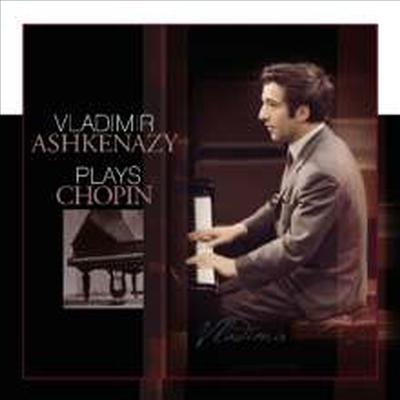 블라디미르 아쉬케나지가 연주하는 쇼팽 (Vladimir Ashkenazy plays Chopin) (180g)(LP) - Vladimir Ashkenazy