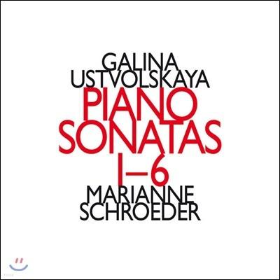 Marianne Schroeder 갈리나 우스트볼스카야: 피아노 소나타 1-6번 전곡 (Galina Ustvolskaya: Piano Sonatas 1-6)
