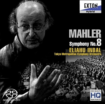 Eliahu Inbal 말러: 교향곡 8번 천인교향곡 (Mahler: Symphony No.8) 엘리아후 인발