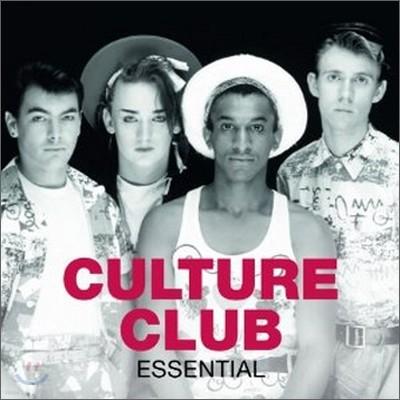 Culture Club - Essential Culture Club