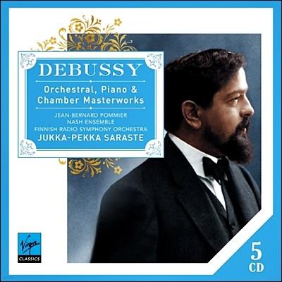 드뷔시: 실내악, 관현악 작품집 (Debussy: Piano Chamber & Orchestral Works)