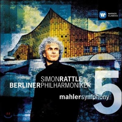 Simon Rattle 말러: 교향곡 5번 - 사이몬 래틀 (Mahler: Symphony No. 5)