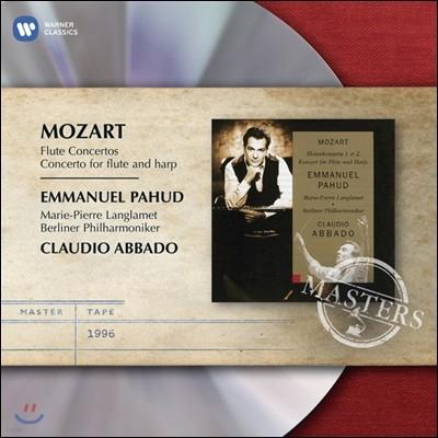 Emmanuel Pahud 모차르트: 플루트 협주곡 - 엠마뉴엘 파후드 (Mozart: Flute Concertos Nos. 1 & 2)