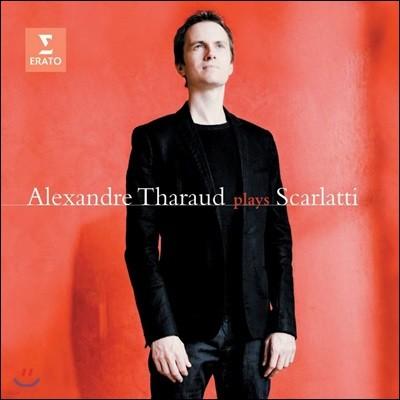 Alexandre Tharaud 스카를라티: 건반 소나타 - 알렉상드르 타로 (plays Scarlatti)