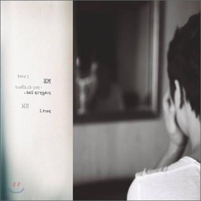 정엽 2집 - Part I : Me