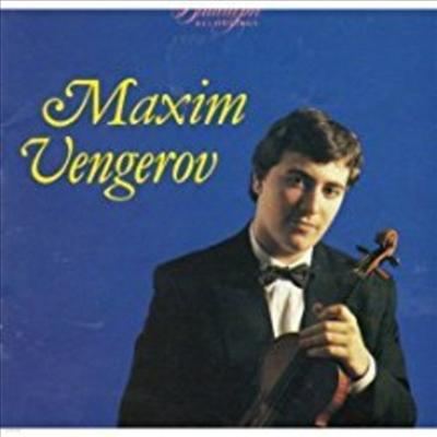 막심 벤게로프 - 데뷰 바이올린 작품집 (Maxim Vengerov - Debut Violin Works)(CD) - Maxim Vengerov