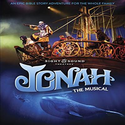 Jonah: The Musical (조나 더 뮤지컬)(지역코드1)(한글무자막)(DVD)