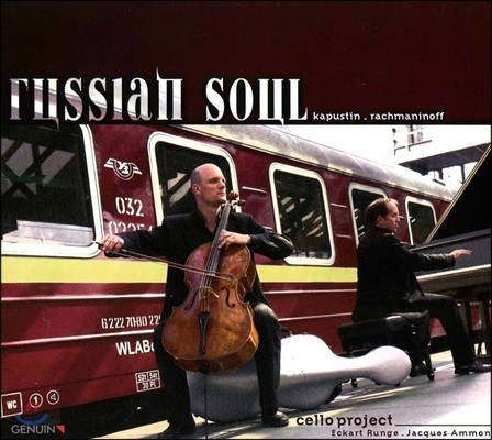 Cello Project 러시안 소울 - 카푸스틴 / 라흐마니노프: 첼로 작품집 (Russian Soul - Kapustin / Rachmaninoff)