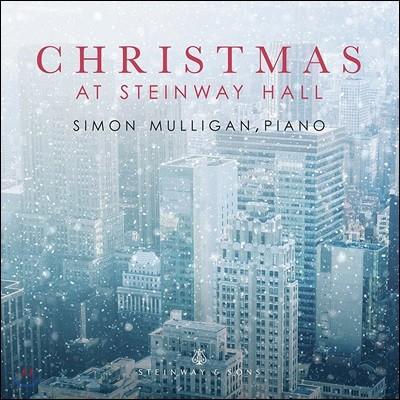 Simon Mulligan 스타인웨이 홀에서 연주된 크리스마스 음악들 (Christmas At Steinway Hall)