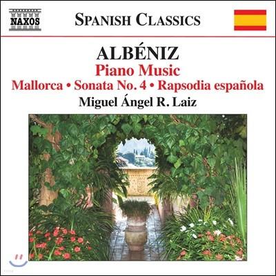 Miguel Angel R. Laiz 알베니즈: 피아노 작품 8집 - 마요르카, 소나타 4번, 스페인 랩소디 (Albeniz: Piano Music 8)