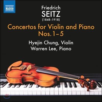 정혜진 - 프리드리히 자이츠: 바이올린과 피아노를 위한 협주곡 1-5번 (Seitz: Concertos For Violin & Piano)