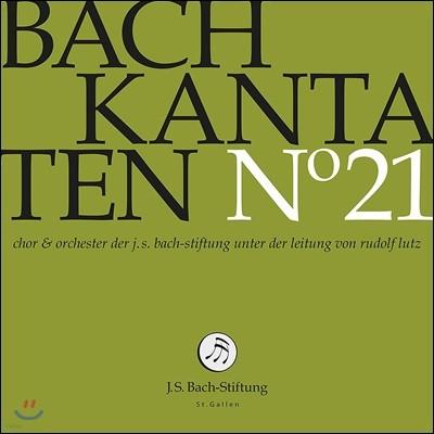Rudolf Lutz 바흐: 칸타타 21집 (J.S. Bach: Kantaten No.21 - Cantatas BWV80, 24 & 79)
