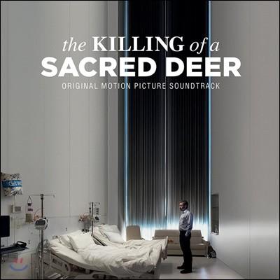 더 킬링 오브 어 세이크리드 디어 영화음악 (The Killing Of A Sacred Deer OST)