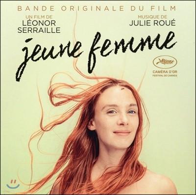 위기의 파리지엔 영화음악 (Jeune Femme OST by Julie Roue 줄리 루에)