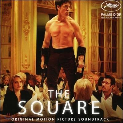더 스퀘어 영화음악 (The Square OST)