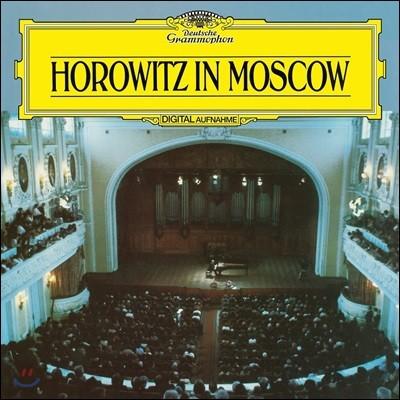 Vladimir Horowitz 1985년 블라디미르 호로비츠 모스크바 공연 실황 (in Moscow) [LP]