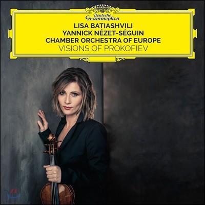 Lisa Batiashvili 프로코피에프: 바이올린 협주곡 1 & 2번, 로미오와 줄리엣 중 기사의 춤 외 (Prokofiev: Violin Concertos)