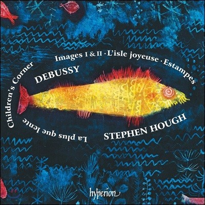 Stephen Hough 드뷔시: 판화, 영상 1 & 2집, 어린이 차지 외 (Debussy: Estampes, Images I & II, Children's Corner)