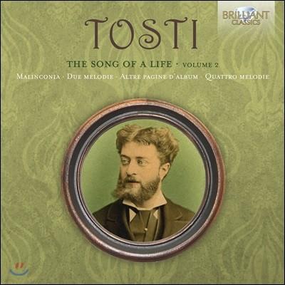 토스티: 가곡 작품 전곡 2집 (Francesco Paolo Tosti: The Song of A Life, Volume 2 - Malinconia, Due Melodie, Altre Pagine d'Album)