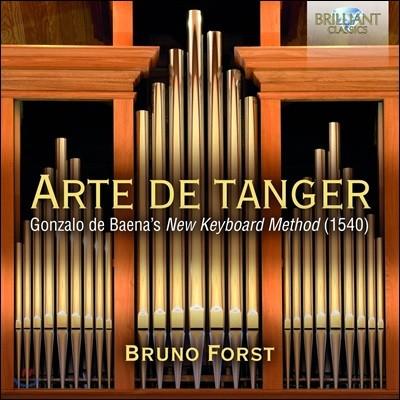 Bruno Forst 건반음악 작품집 - 모랄레스 / 조스캥 데프레 등의 작품 (Arte de Tanger - Gonzalo de Baena's New Keyboard Method)