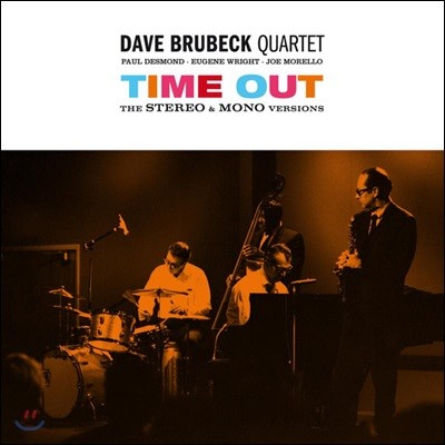Dave Brubeck Quartet (데이브 브루벡 쿼텟) - Time Out (Stereo & Mono Versions) [2 LP]