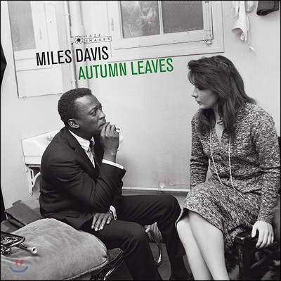 Miles Davis (마일즈 데이비스) - Autumn Leaves [LP]