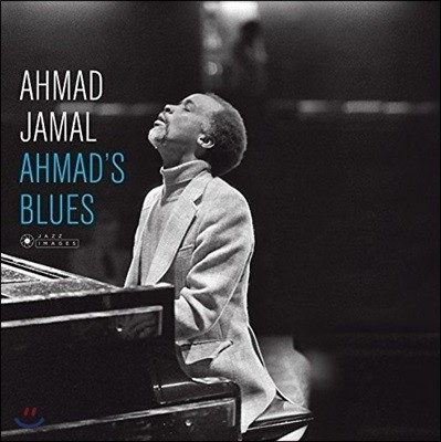 Ahmad Jamal (아마드 자말) - Ahmad's Blues [LP]