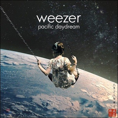 Weezer (위저) - Pacific Daydream [LP]