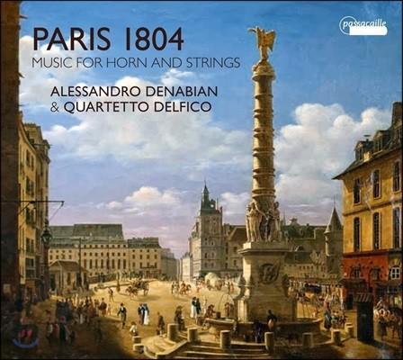 Alessandro Denabian 1804년 파리 - 케루비니 / 라이하 / 도프라: 호른과 현을 위한 작품들 (Paris 1804 - Music for Horn & Strings)