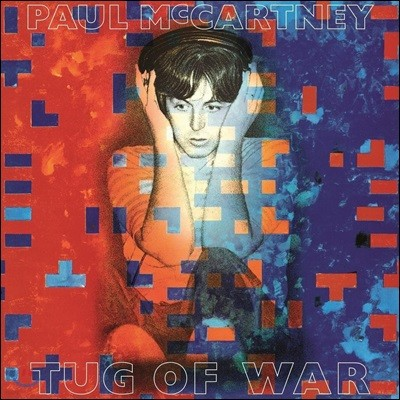 Paul McCartney (폴 매카트니) - Tug Of War