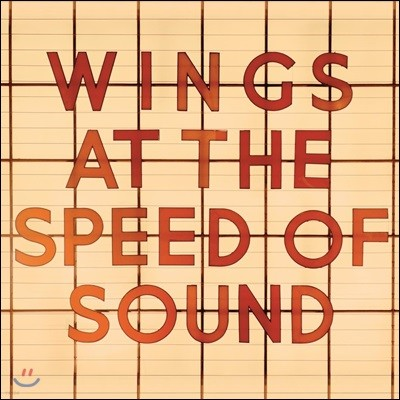 Wings & Paul McCartney (윙스 앤 폴 매카트니) - Wings At The Speed Of Sound