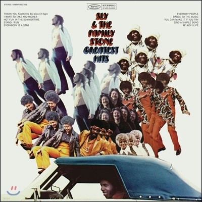 Sly & The Family Stone (슬라이 앤 더 패밀리 스톤) - Greatest Hits (1970) [LP]