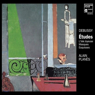 Alain Planes 드뷔시: 연습곡 전곡집 (Debussy: The Complete Etudes)