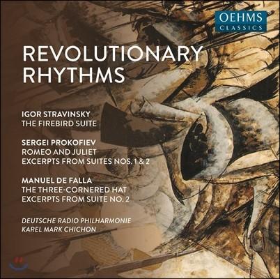 Karel Mark Chichon 스트라빈스키: 불새 / 프로코피예프: 로미오와 줄리엣 / 파야: 삼각모자 (Revolutionary Rhytms)