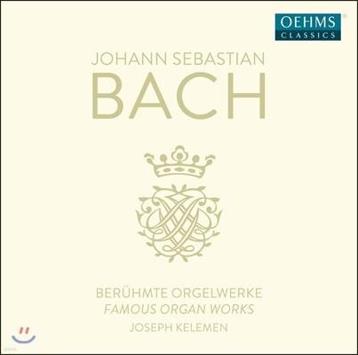 Joseph Kelemen 바흐: 유명 오르간 작품집 (J.S. Bach: Famous Organ Works)