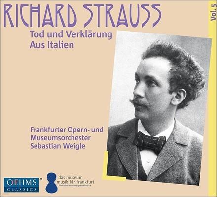 Sebastian Weigle 슈트라우스: 교향시 '죽음과 변용', '이탈리아에서' (R. Strauss: Tod und Verklarung, Aus Italien)