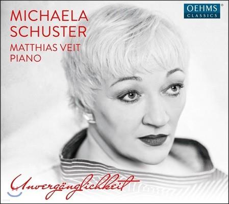 Michaela Schuster 말러 / 코른골트 / 레거 / 바일: 가곡집 (Unverganglichkeit - Mahler / Korngold / Reger / Weill: Lieder)