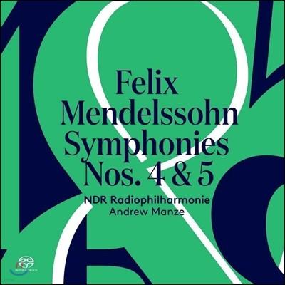 Andrew Manze 멘델스존: 교향곡 4번 '이탈리아' & 5번 '종교개혁' (Mendelssohn: Symphonies Op.90 Italian & Op.107 Reformation)