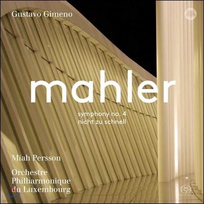 Gustavo Gimeno 말러: 교향곡 4번, 피아노 사중주 A단조 (Mahler: Symphony No. 4, Nicht zu Schnell)