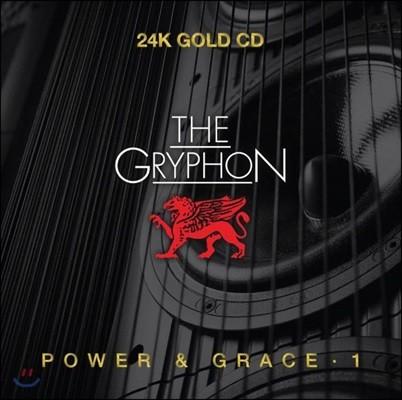 그리폰 사운드 - 파워 & 그레이스 (The Gryphon - Power & Grace Vol.1)