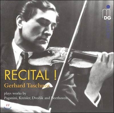 Gerhard Taschner 게르하르트 타슈너의 리사이틀 (Recital!) [LP]