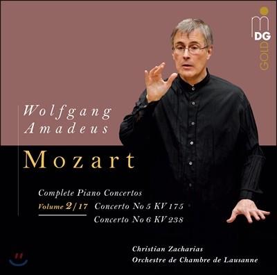 Christian Zacharias 모차르트: 피아노 협주곡 2집 - 5번 6번 (Mozart: Complete Piano Concertos Vol.2/17) [LP]