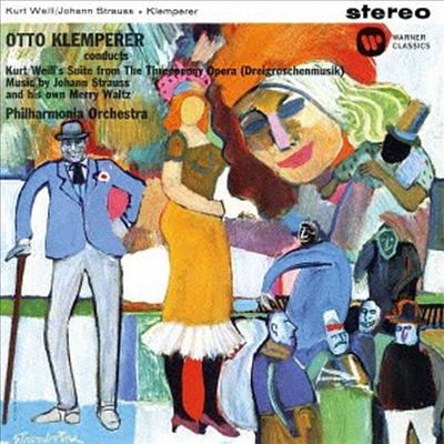 클렘페러가 지휘하는 요한 슈트라우스와 쿠르트 바일 (Otto Klemperer Conducts J. Strauss & Kurt Weill) (UHQCD)(일본반) - Otto Klemperer